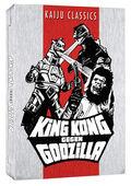King Kong gegen Godzilla